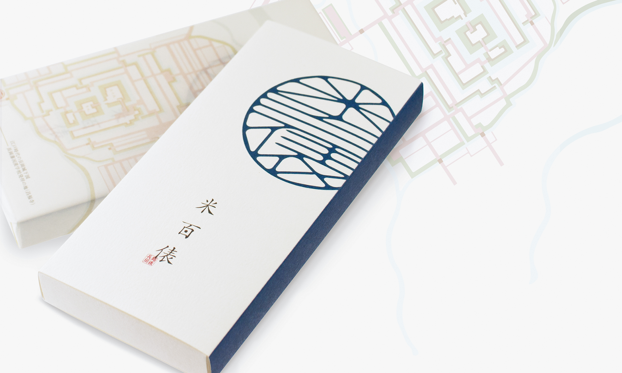 瑞花「米百俵」パッケージ、包装紙