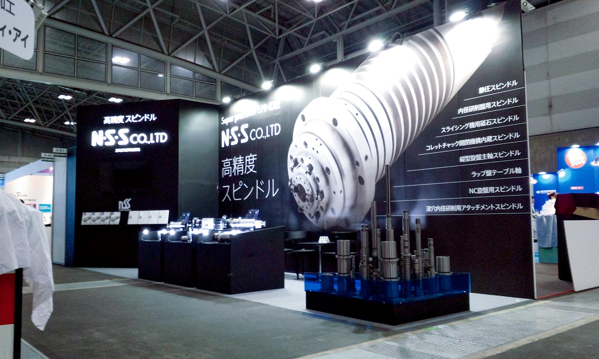 第3回名古屋機械要素技術展出展ブース