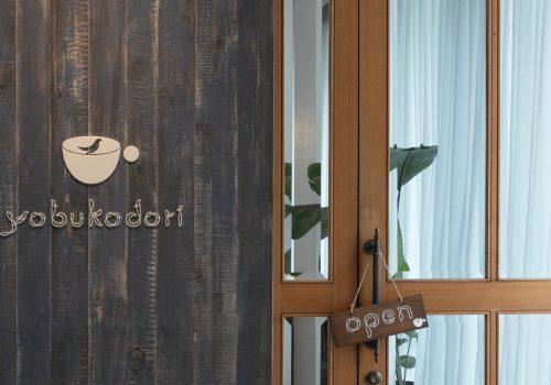 yobukodori ロゴ / キービジュアル