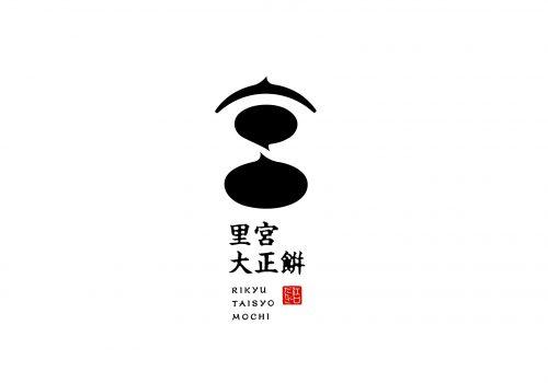 「里宮(りきゅう)大正餅」デザイン