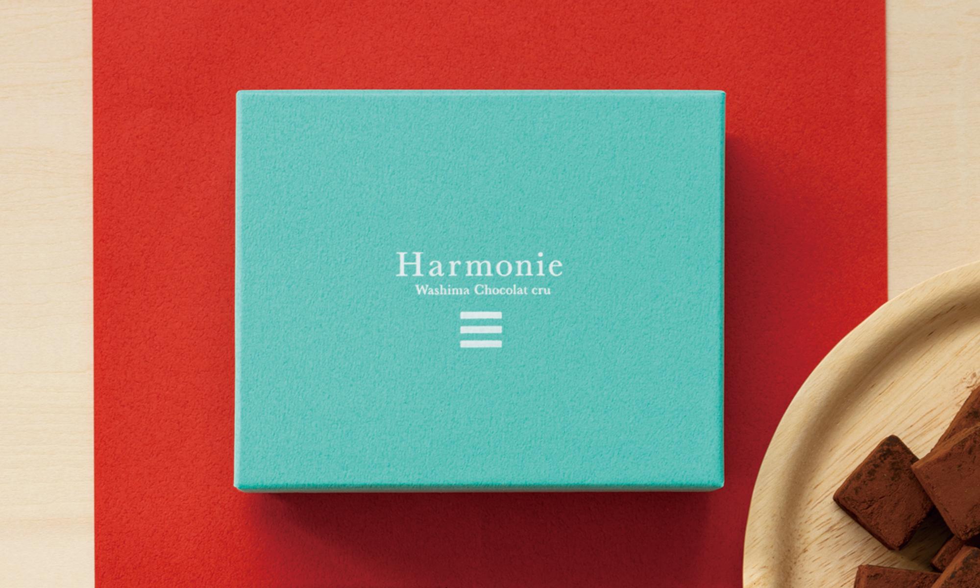 Hermonie – アルモニエ –